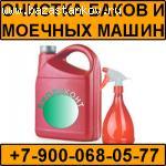 """Очистка баков и щеток моечных машин """"Biodecont"""" [Биодеконт] - жидкость для профилактики"""