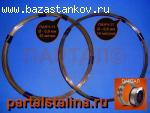 Продаем ПАНЧ-11 диаметр 1,2 мм метрами (цена 1 м - 110 руб.)