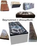 Вибропресс по производству брусчатки с мрамовидной облицовкой