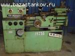 токарно-винторезный (токарный) станок  ИЖ 95ТС-1 (ИС1-1)