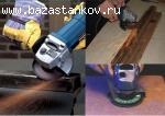 Линия по производству лепестковых шлифовальных кругов для балгарки