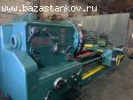Токарно-винторезный станок 1м65 рмц-3000