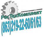 Клинья к станкам 1К62, 16К20,1М63, 6Р82.