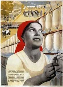 Плакат Ткачиха